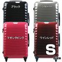 [送料無料](1〜3日)新作・TSAロック搭載・PC+ABS樹脂・超軽量小型スーツケース・キャリーケー...