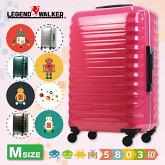 【アウトレット】LegendWalker(レジェンドウォーカー)TSAロック搭載CARRYBAG超軽量小型スーツケース・キャリーケース・旅行かばん・Sサイズ(4日5日6日)修学旅行SUITCASE6001-58)【RCP】