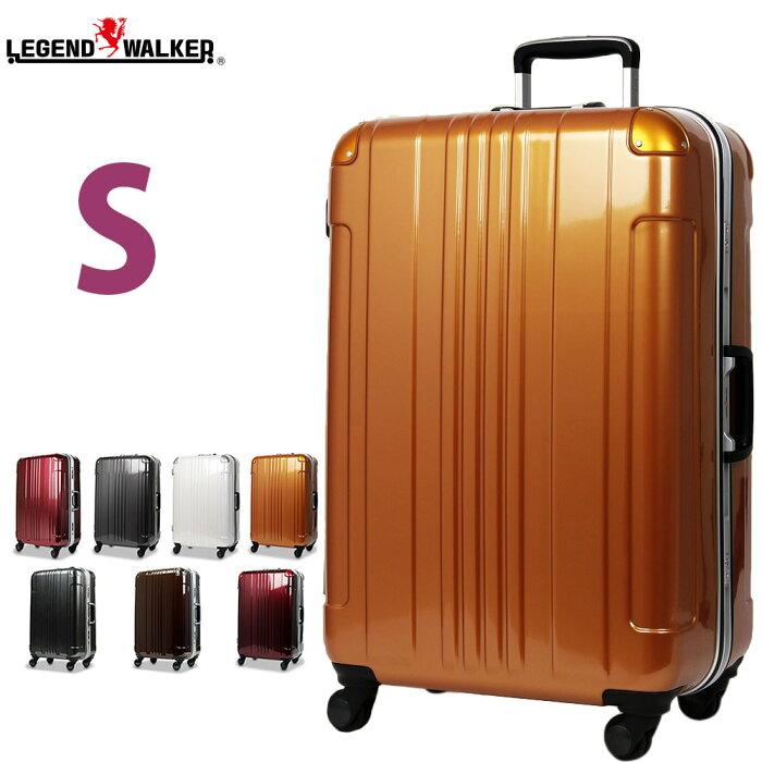 【アウトレット品は新品で使用には問題が無く、傷や色むらのある商品です 】訳あり 激安 スーツケース キャリーバッグ キャリーバック キャリーケース LEGEND WALKER レジェンドウォーカー 超軽量 〜4日 5日 小型 S サイズ B-3012-60