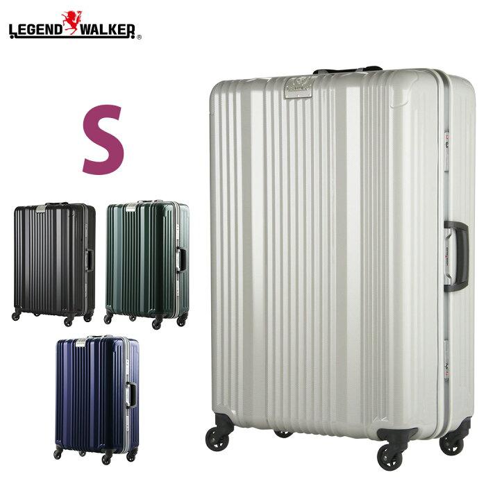 スーツケース キャリーバッグ キャリーケース メーカー1年修理保証 LEGEND WALKER レジェンドウォーカー 超軽量 〜4日 5日 小型 S サイズ 『W-6026-58』