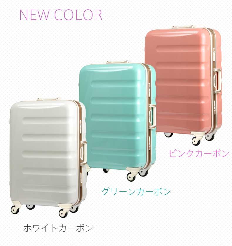 スーツケース キャリーケース キャリーバッグ 旅行用品 フレーム キャリーケース ハードキャリー アウトレット 1日 2日 3日 SS サイズ 機内持ち込み 可 小型 TSAロック かわいい W3-6016-47