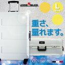スーツケース キャリーケース キャリーバッグ 旅行用品 LEGEND WALKER レジェンドウォーカー トラベルメーター 6021-70 量り 計り L サイズ シボ加工 7日 8日 9日 フレーム