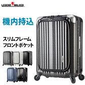 スーツケース エンボス加工 ビジネスキャリー キャリーケース キャリーバッグ 前ポケット収納 機内持ち込み 可 TSAロック ノートPC収納 ビジネス レジェンドウォーカー LEGEND WALKER W4-6203-50 ブラック
