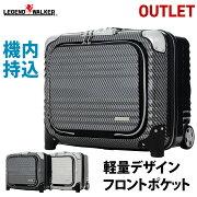 アウトレット ビジネス キャリー スーツケース キャリーバッグ 持ち込み ポリカーボネイト