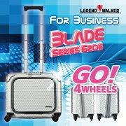 ポイント スーツケース キャリー キャリーバッグ ビジネス ビジネスキャリーケース レジェンドウォーカー ビジネスキャリーバック