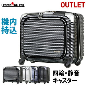 キャリーケースビジネスキャリースーツケース機内持ち込み可能送料無料新作100%ポリカーボネイトTSAロック搭載鏡面仕上げノートPC収納対応キャリーバッグキャリーケースSUITCASE6206-44旅行鞄