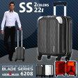 スーツケース キャリーケース キャリーバッグ コインロッカー 対応 ビジネスキャリー 機内持ち込み 可 SS サイズ キャリーバック 人気 旅行用かばん レジェンドウォーカー 超軽量 『W-6208-39』【10P05Nov16】
