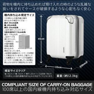 スーツケースコインロッカー対応ビジネスキャリー機内持ち込み可SSサイズキャリーバッグキャリーバックキャリーケース人気旅行用かばんLEGENDWALKERレジェンドウォーカー新作超軽量『6208-39』【532P19Apr16】