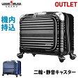 アウトレット 訳あり 激安 スーツケース キャリーケース キャリーバッグ ビジネスバッグ 機内持ち込み 可 パソコン PC SS サイズ 2日 3日 小型 超軽量 レジェンドウォーカーグラン B-6606-44
