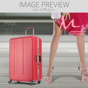 スーツケース超軽量LサイズSUITCASEキャリーバッグキャリーバック世界基準施錠TSAロック新作キャリーバッグ旅行用鞄キャリーバッグ旅行用かばん7日8日9日10日6703-70【10P27Sep14】