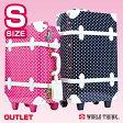 【アウトレット】 トランクケース トランク スーツケース キャリーケース キャリーバッグ 旅行用品 2日 3日 4日 S サイズ 小型 かわいい キャリー B-7010-57