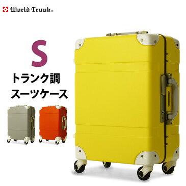 スーツケース キャリーケース キャリーバッグ 旅行用品 キャリーバック キャリーケース 機内持ち込み 可 旅行鞄 1日 2日 3日 対応 小型 SS サイズ WORLD TRUNK ワールドトランク 100%PCハードケース『7600-46』