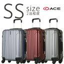 アウトレット ACE エース スーツケース AE-06141 キャリーケース 旅行鞄 SSサイズ 機内持ち込み