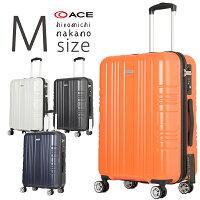 スーツケース エース(AE-06307)ACE