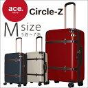 スーツケースエース AE-06342 キャリーバッグ キャリーケースmサイズエースace. サークルZ キャスターストッパー機能付き06342
