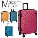 アウトレット スーツケース エース(AE-06422)≪ACE DESIGNED BY ACE IN JAPAN≫ オーバル スーツケース ジッパータイプ拡張機能付き57→拡張時70リットル5〜6泊の旅行に06422 キャリーケース キャリーバッグ 旅行鞄