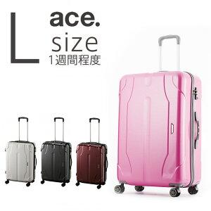 【割引クーポン配布中】スーツケース キャリーケース キャリーバッグ キャリーバック エース AE-06183 ACE クラン ジッパータイプスーツケース 1週間程度の旅行や出張に 85リットル 06183