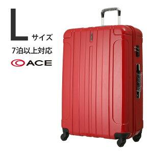 f8b778a803 アウトレット ACE エース スーツケース Lサイズ 7泊以上 AE-06143 品番:AE-06143 外寸: H76× W51× D30cm  重量:4.8kg 容量:約85L 日数:7泊~10泊 機能:4輪 ...