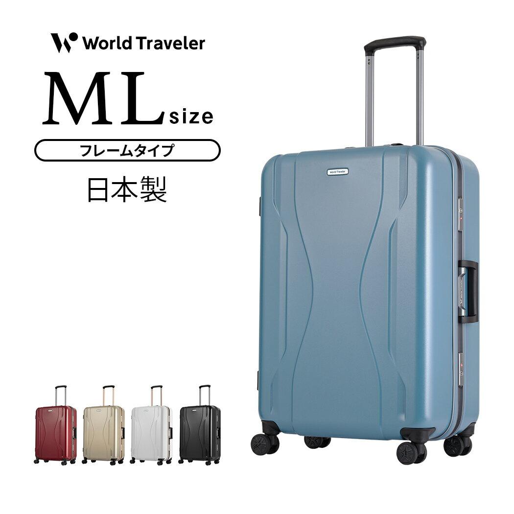 バッグ, スーツケース・キャリーバッグ  ML World Traveler KOVALAM 5 6 7 TSA AE-06582