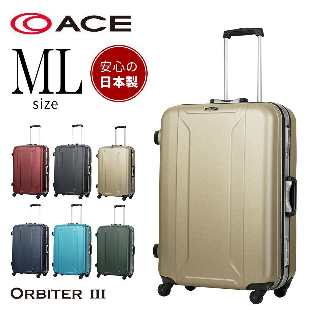バッグ, スーツケース・キャリーバッグ  ML 7 TSA ACE ORBITER 4 MADE IN JAPAN AE-04412