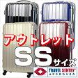 【アウトレット】スーツケース キャリーケース キャリーバッグ 旅行用品 機内持ち込み 人気 旅行用かばん 容量拡張機能 1日 2日 3日 鏡面 SS サイズ B-5046-46 【修学旅行】