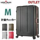 スーツケース キャリーケース キャリーバッグ 旅行用品 M サイズ 軽量 アウトレット 計量機能付き 重さを量る SUITCASE レジェンドウォーカー トラベルメーター 4日 5日 6日 7日 B-6703-64