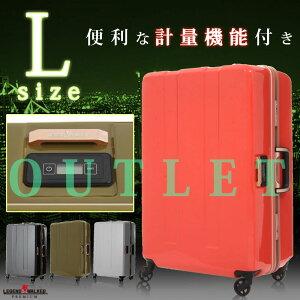 スーツケース キャリー キャリーバッグ アウトレット レジェンドウォーカー トラベル メーター