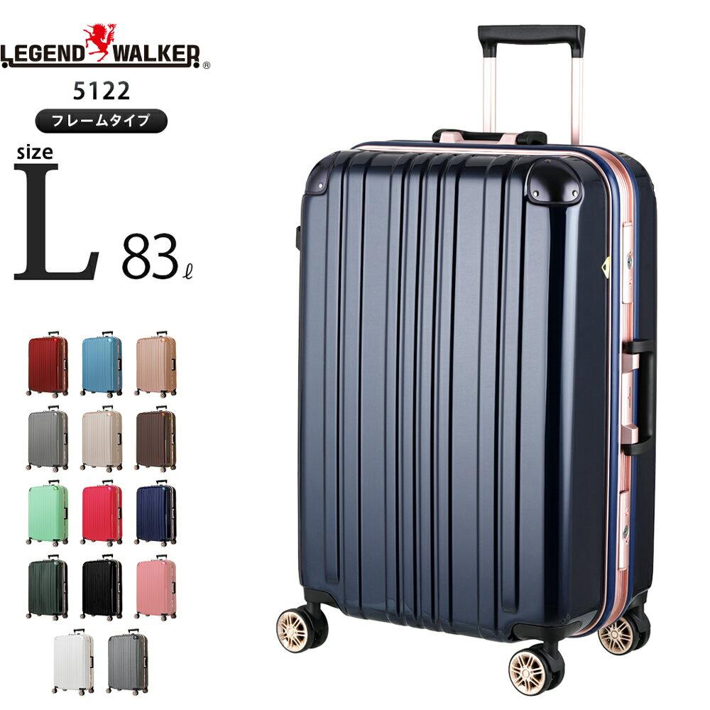 3227182898 スーツケースの旅のワールド