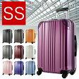 スーツケース キャリーケース キャリーバッグ 1年保証 拡張 ファスナー 当店人気の SS サイズ 1日 ...