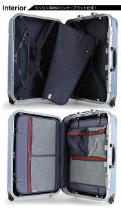 キャリーケーススーツケースSUITCASE1年保証送料無料TSAロック搭載スーツケース5〜1週間泊対応中型旅行かばん旅行鞄ビジネスバックMサイズ5022-62キュリキャリー5日6日7日【10P02Mar14】【RCP】【マラソン】