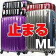 【50%OFFで11880円引き】スーツケース キャリーケース キャリーバッグ キャリーバック ストッパー付 止まる L サイズ(MEM モダンリズム)MEM-MZ1010-66