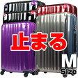 【50%OFFで10800円引き】スーツケース キャリーケース キャリーバッグ キャリーバック ストッパー付 止まる M サイズ(MEM モダンリズム)MEM-MZ1010-59