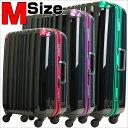 スーツケース キャリーケース キャリーバッグ キャリーバック 旅行カバン 旅行かばん 中型 カラーフレーム MF-A1033-65