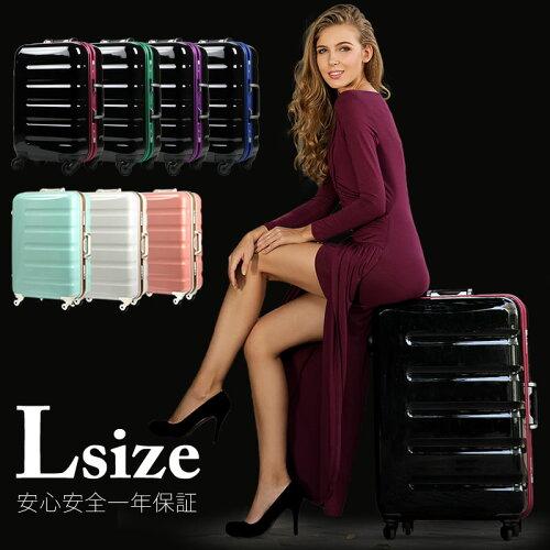 スーツケース キャリーケース キャリーバッグ 1年保証...