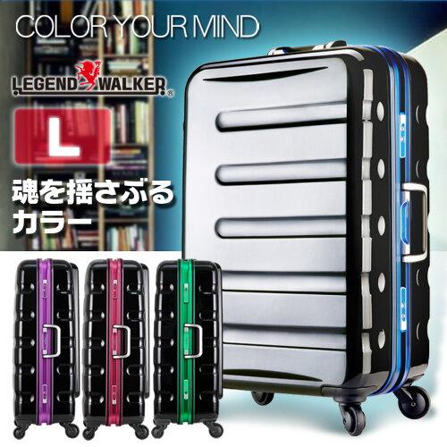スーツケース キャリーケース キャリーバッグ 1年保証 大型 当店オススメ...