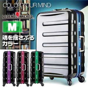 スーツケース キャリーケース キャリーバッグ 1年保証 大型 当店オススメの大人気 キャリーバック L サイズ 7日 8日 9日 10日 かわいい TSAロック 軽量 レジェンドウォーカー 全サイズ 有り 6016-70