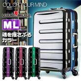 スーツケースSUITCASEアウトレット送料無料TSAロック搭載ポリカーボネート100%鏡面仕上げゴージャスなスーツケースキャリーケース中型MLサイズ5日6日7日(海外旅行)旅行鞄【RCP】
