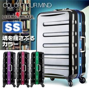 ポイント スーツケース オススメ キャリー キャリーバッグ フレーム 持ち込み ブラック グリーン