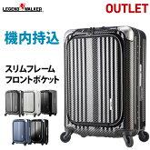 スーツケースSUITCASE旅行かばん旅行鞄1年保証TSAロック搭載1週間以上泊軽量大型Lサイズ5022-73キュリキャリーケースビジネスバック7日8日9日10日11日12日【RCP】