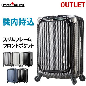 LEGEND WALKER キャリーケース ビジネスキャリー【日経新聞掲載】ノートPC収納 レジェンドウォーカー