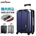 スーツケース エンボス加工 USBポート付き ビジネスキャリー キャリー 前ポケット収納 機内持ち込み可 T...
