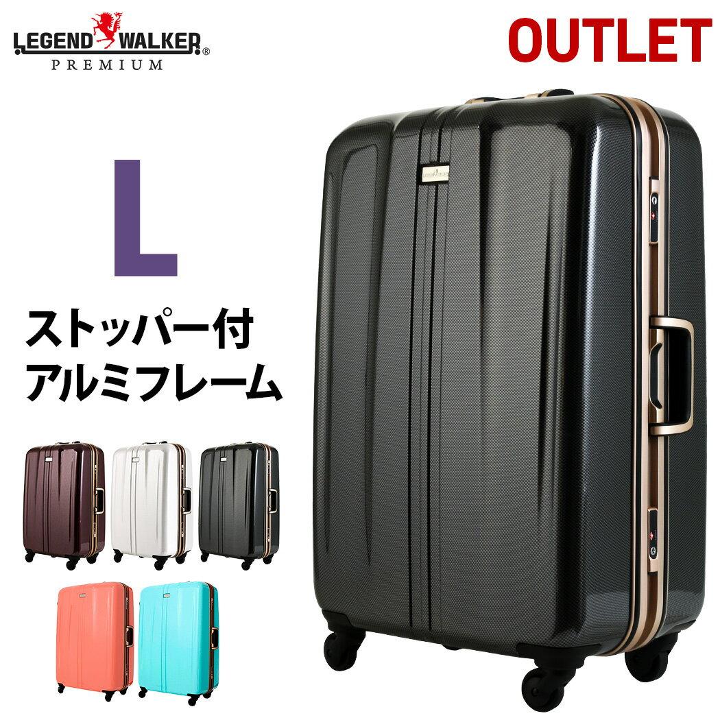 バッグ, スーツケース・キャリーバッグ  TSA L Legend Walker 7 8 9 10 11 B-6700-72