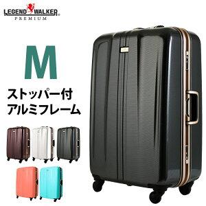 ストッパー付 スーツケース キャリーケース キャリーバッグ 旅行用品 キャリーケース ス 超軽量 中型 5〜7日対応 100%ポリカーボネイト M サイズ レジェンドウォーカー W-6700-60