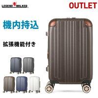 アウトレット スーツケース バッグ バック 旅行用かばん キャリーケース 機内持ち込み可 キャリーバック スーツケース 1日2日3日 あす楽 B-5108-48