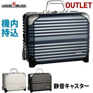 【アウトレット】スーツケース キャリーケース キャリーバッグ 旅行用品 ビジネス対応 キャリーバック LEGEND WALKER 機内持ち込み 小型 ノートPCが収納可能 ビジネスキャリー SSサイズ キャリ