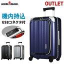 【アウトレット】 スーツケース エンボス加工 USBポート付き ビジネスキャリー キャリー 前ポケット収納 機内持ち込み可 TSAロック ノートPC収納 レジェンドウォーカー 6209-50