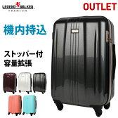 【アウトレット】 激安 スーツケース キャリーケース キャリーバッグ 旅行用品 機内持ち込み 可 おしゃれ ストッパー付 日乃本 軽量 小型 1日 2日 3日 TSAロック SS サイズ B-6701-48 【10P03Dec16】