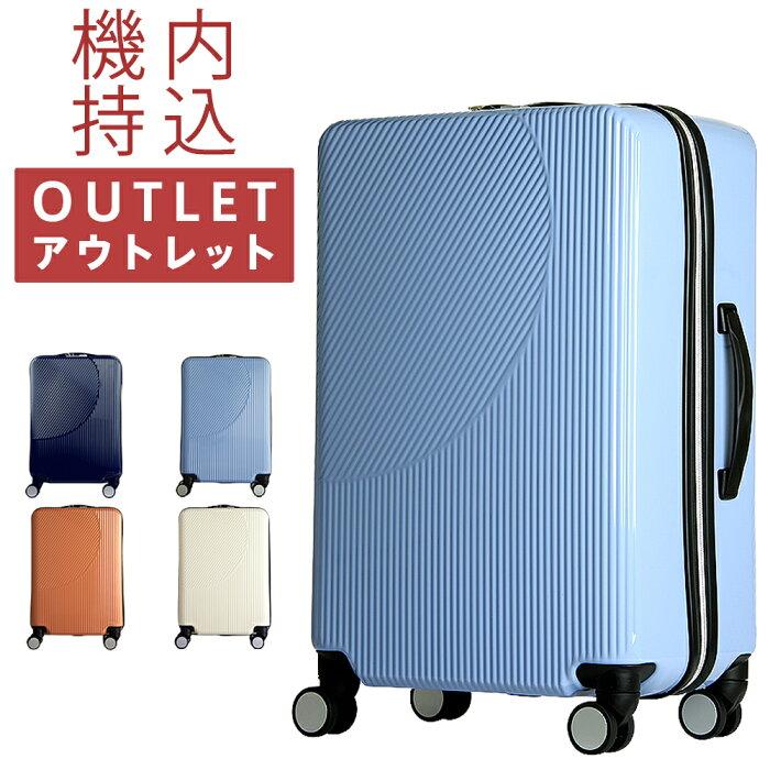 【アウトレット 訳あり】スーツケース キャリーケース キャリーバッグ 機内持込み 可 キャリーバック 1日 2日 3日 対応 小型 軽量 SS サイズ ハード ファスナータイプ B-W601-48