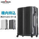 LEGEND WALKER 5603-48 PCファイバー 優れた復元力 スーツケース BLADE 48cm 超軽量 SSサイズ キャリーケース キャリーバッグ レジェンドウォーカー 【gwtravel_d19】