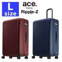 アウトレット 訳あり スーツケース キャリーバッグ キャリーケース L サイズ ACE.TOKYO エース トーキョーレーベル リツプルZ エース ACE AE-06243